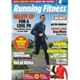 Running fitness book: 8 easy steps,five minutes move (English Edition)