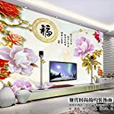 Y-Hui 3d seamless large fresco nonwovens living room wall paper room TV background wall paper jade carved peony blessing wall,180cmX120cm