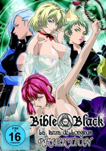 Bible Black - La lanza de Longinus Rejektion (Bible Black Dvd)