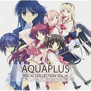 Aquaplus Vocal Collection (Original Soundtrack)