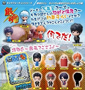 Megahouse - Gintama Chara Fortune Let's Start From the Beginning Again assor (japan import)