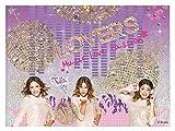 Procos 10108569B – Kinderpartyset – Disney Violetta – Gold Edition, Größe M, 49-teilig - 5