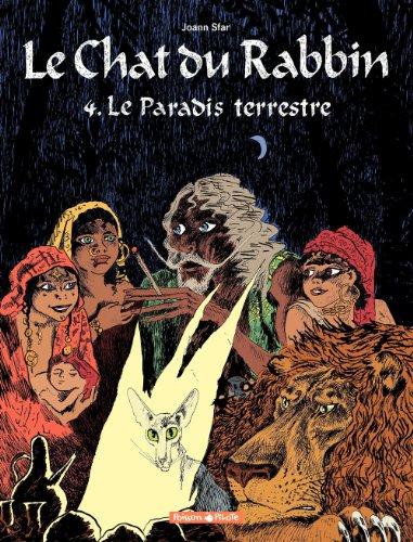 "<a href=""/node/15869"">Le Paradis terrestre</a>"
