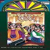#6: Baithaki - Vol - 2 - Puratoni & Tappa