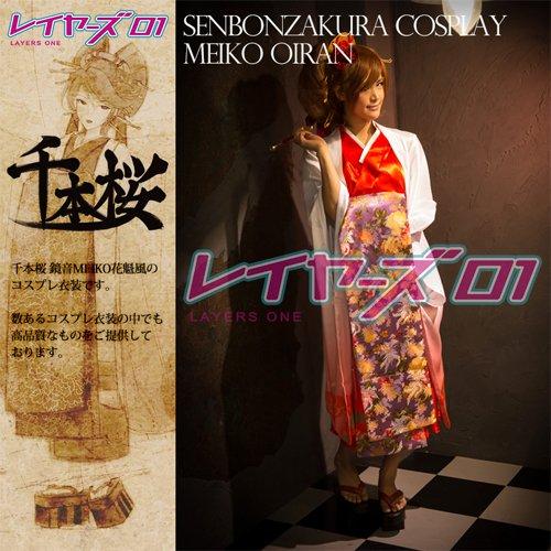 rbar] [Inlandssendungen] VOCALOID MIKO Meiko Senbonzakura Kimono Layers01 XXL Gr??e vorhanden (Kurtisane) Deluxe Edition Cosplay voll, um auch bestellen (f?r Frauen) (Japan-Import) (Senbonzakura Cosplay Kostüm)