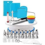 Beauenty Cake Decorating Kit, 106 PCS Baking Supplies With 11 Inch Cake Turntable, Icing Tips, Cake Spatulas, Pastry Tools, C