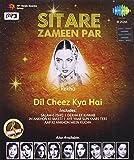 Sitare Zameen Par-Rekha Dil Cheez Kya Ha...