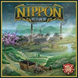 Unbekannt What's Your Game? WYG00006 Brettspiel Nippon