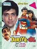 Dariya Dil