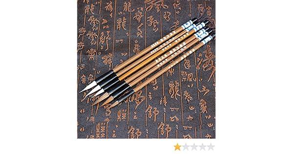 Pennello grande scrittura cinese calligrafia Wolf Capra disegno Professional