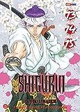Shigurui Vol.11