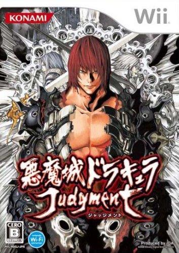 Akumajou Dracula Judgment / Castlevania: Judgment [Importación Japonesa]