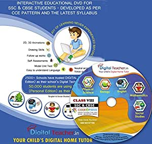 Digital Teacher - Class VIII [for SSC (Telugu States) & CBSE Students] CCE pattern - Animated Lessons - 100% Syllabus mapping