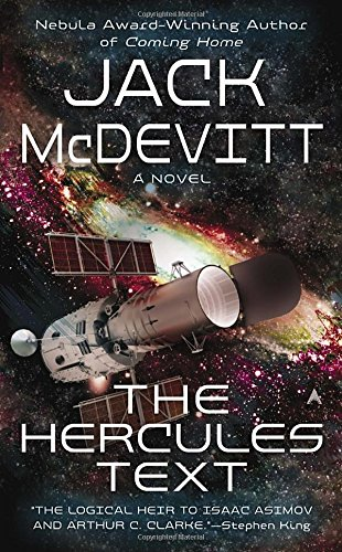 the-hercules-text