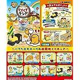 To prevent in occasional gudegude land eight pieces shokugan / gum (to avoid in Saitama)