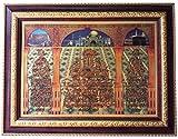 Holz Zum Aufhängen Rahmen amn063Arabische Kalligraphie Islamische Poster Art Arbeit House Dekorativ Muslim Geschenk Brown (Surah 3 Kuls)