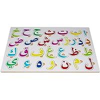 Classic Multicolour Arabic Puzzles