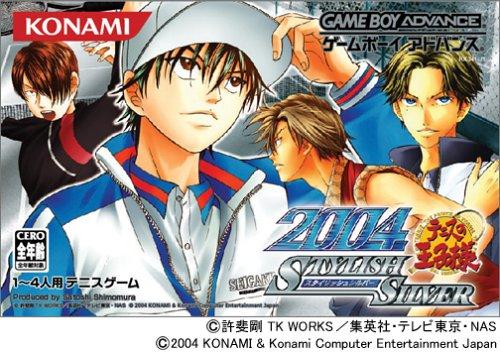 prince of tennis stylish silver gba game (Anime Of Prince Tennis)