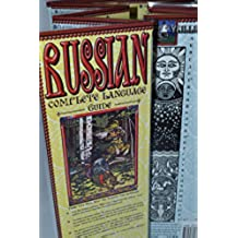 Russian: Complete Language Guide (English Edition)