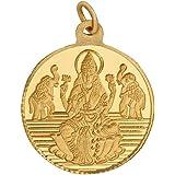 Bangalore Refinery 24k (999) Purity 5gm Yellow Gold Lakshmi Round Pendant