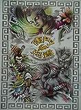 Tattoo Vorlagen Book Buch Sketchbook A4 Auf 60 Seiten Neu tmcq2