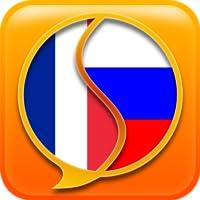 Russe Français Dictionnaire gratuit