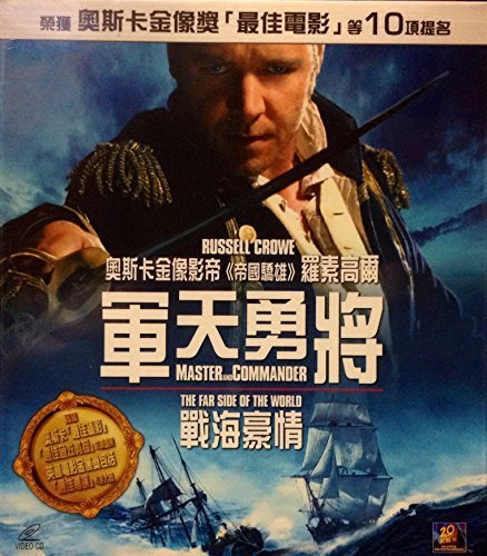 master-and-commander-the-far-side-of-the-world-2003-by-universal-version-vcdin-english-w-chinese-sub