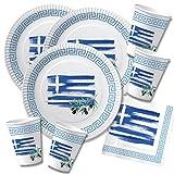 60-teiliges Party-Set Griechenland - Teller Becher Servietten für 20 Personen