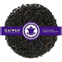 """N° 1422: Tè nero in foglie """"Vaniglia Nera"""" - 100 g - GAIWAN® GERMANY - tè in foglie, tè nero dall'India, tè nero dalla Cina, tè cinese, vaniglia"""