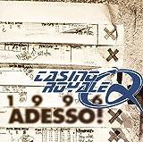 Songtexte von Casino Royale - 1996: Adesso!