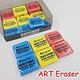 #5: KABEER ART Artists Kneadable Art Eraser - Small Random Color Pack of 4 Piece