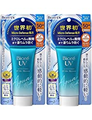 (2017ver) - 2017ver. Biore Sarasara UV Aqua Rich Watery Essence Sunscreen SPF50+ PA+++ 50g (Pack of 2)