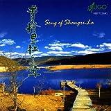 Song of Shangri la