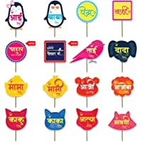 baby shower props in marathi (set of 14 pieces - jumbo size)- Multi color