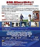 Tom Hanks-Big [Edizione: Giappone] [Blu-Ray] [Import Italien]