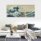 CrmOArt - 3-Panel Sea View Wandkunst - Alte Seekarte - Leinwand Kunst Home Decoration - 50x60cm