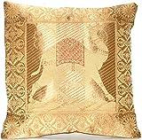 Golden Indische Seide Deko Kissenbezüge 40 cm x 40 cm, Extravaganten Kamel Design für Sofa & Bett Dekokissen, Kissenhülle aus Indien. Angebot gültig bis zum Ende des Monats