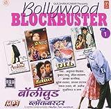 #6: Bollywood Blockbuster - Vol.1 (Aashiqui, Dil, Lal Dupatta Malmal Ka, Kurbaan, QSQT)
