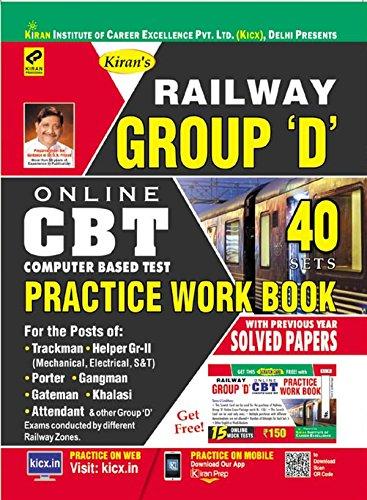 Kiran Prakashan Rrb Books Pdf