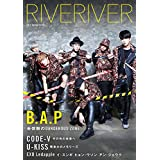 RIVERIVER Vol.02 (Japanese Edition)