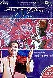 #6: Swagatam Krushna