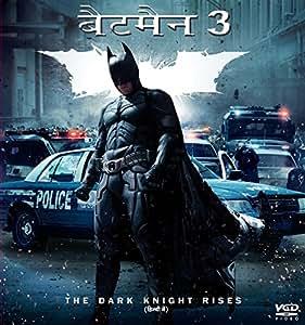 The Dark Knight Rises (Hindi)