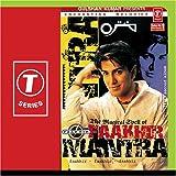 Songtexte von Faakhir - Faakhir Mantra