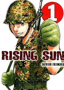 Rising Sun Edition simple Tome 1