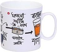 CLAY CRAFT Milk Mug, 390ml/8.4cm, Multicolour