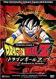 Dragon Ball Z: Vegeta Saga 1 - Gohan