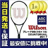Wilson Blade 9816X 19cvfrm W/O Racchetta da Tennis, Unisex adulto, Unisex adulto, Blade 98 16X19 CVFRM W/O, 4