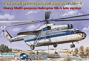 Ark Models EE14508 - Helicóptero Multiusos (Escala 1:144, Modelo Mil Mi-6, Modelo de plástico)