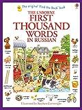 ISBN 1409570169