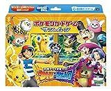 Pokemon juego de cartas Sol y la Luna de 30 cartas de juego cubierta...